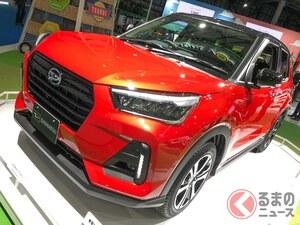 ダイハツ新型SUVを世界初公開! まるで「ミニRAV4」の姿をサプライズ披露