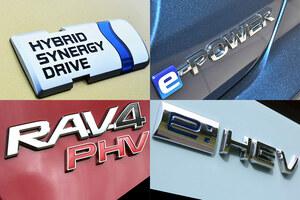 トヨタ頼みで罰金回避!? 燃費規制に苦戦するメーカー 環境と楽しい車の両立は可能?