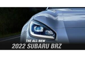 11月18日に発表される新型スバルBRZのティザーサイトと動画から何がわかるのか?