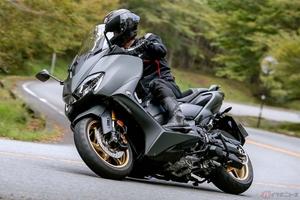 ヤマハ「TMAX560 TECH MAX」のスポーツ性と快適性に納得 これはスクーターという枠には収まらない……