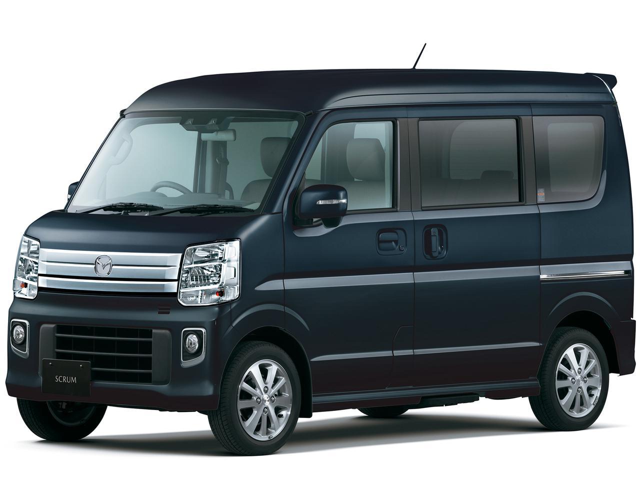 マツダのワンボックス軽自動車「スクラムワゴン」が一部改良で低燃費性と利便性を向上。バンも同時に改良