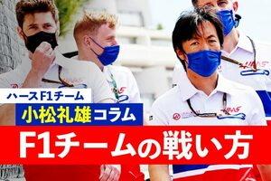 【F1チームの戦い方:小松礼雄コラム第16回】ミックがQ2進出。今季2度目の目標達成は「純粋に実力を発揮した結果」