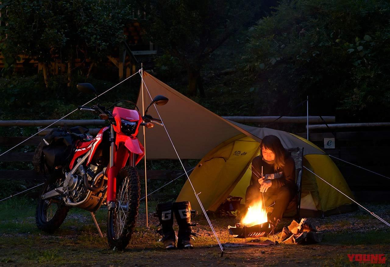 林道キャンプツーリングのための軽量コンパクト装備&パッキング術のススメ〈リコーダートキャンプツーリング|後編〉