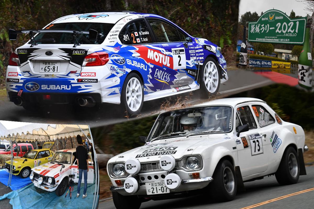レビン、パブリカ、エスハチ激走! 実は旧車クラスが激アツの全日本ラリー