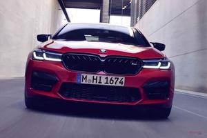 【改良新型に】BMW M5/コンペティション、欧州で発表 フロントフェイス刷新 内装/シャシー/価格情報も