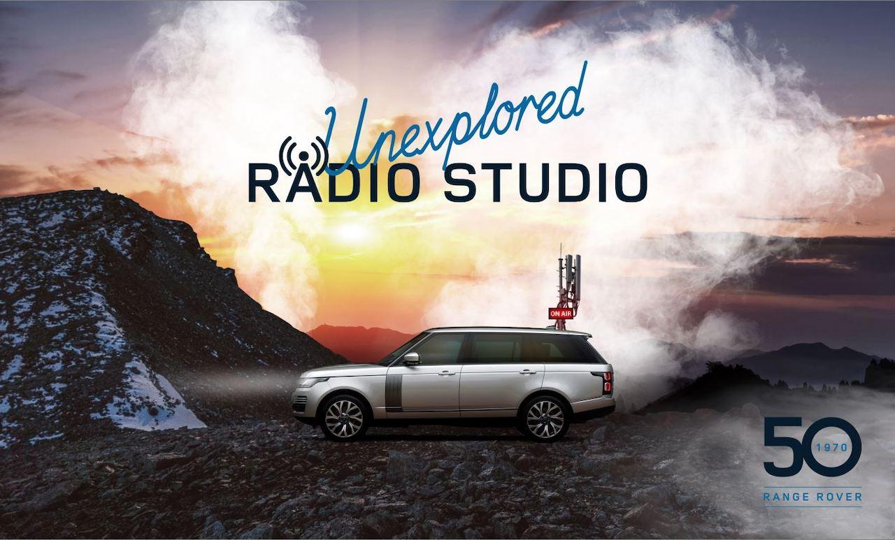 レンジローバーが「自動車未踏の地・大分県由布市火口乃」へのチャレンジをラジオ番組でリアルタイム中継