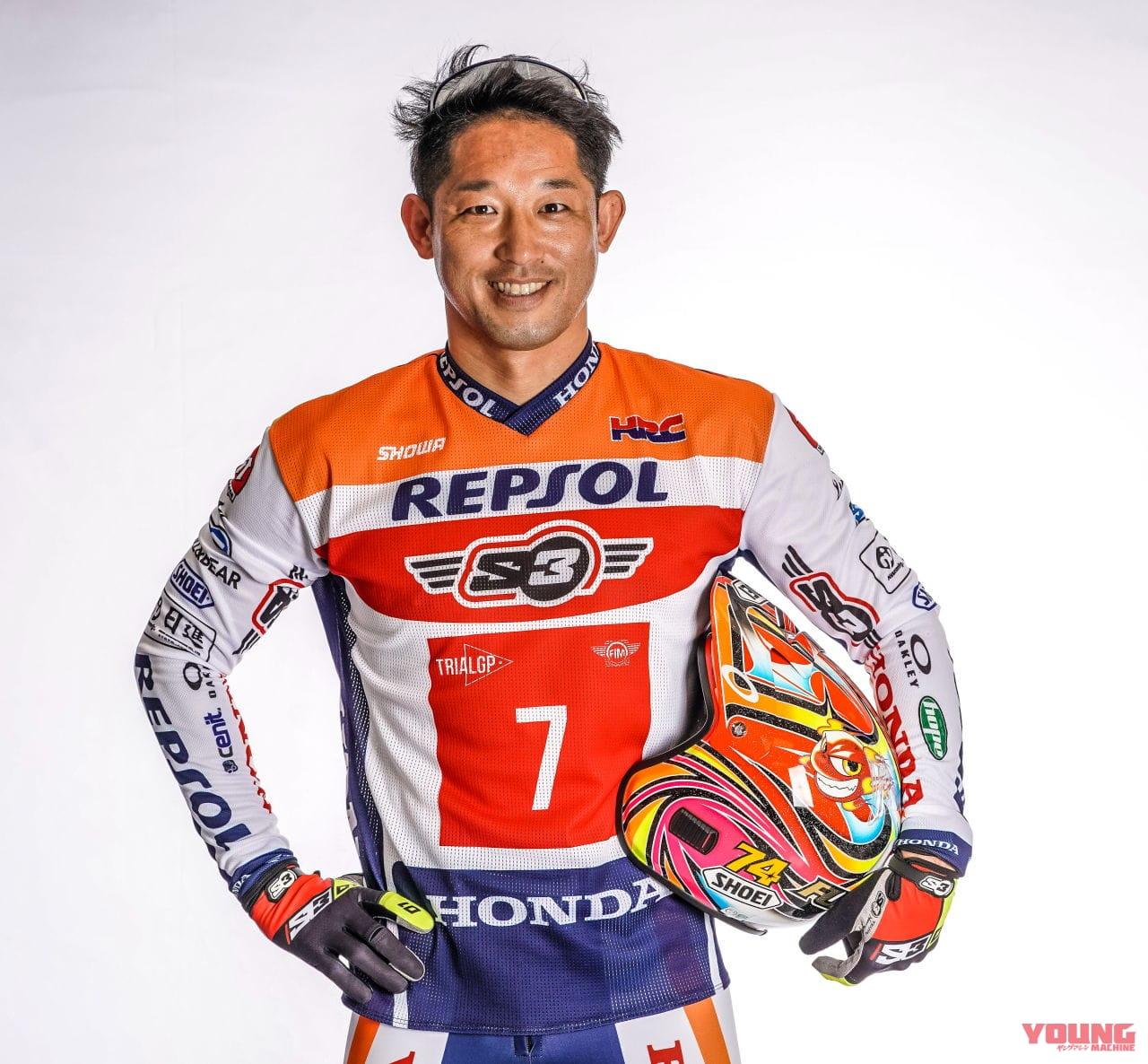 夢をありがとう! トライアルの藤波貴久選手が26年間の世界選手権キャリアに終止符