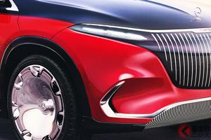 超高級電動SUVを発表! 新型「メルセデス・マイバッハ コンセプトEQS」独で世界初公開