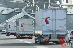 高速道路「トラックカルガモ走行」導入は秒読み!? 大型トラックとの付き合い方も変えるワケ