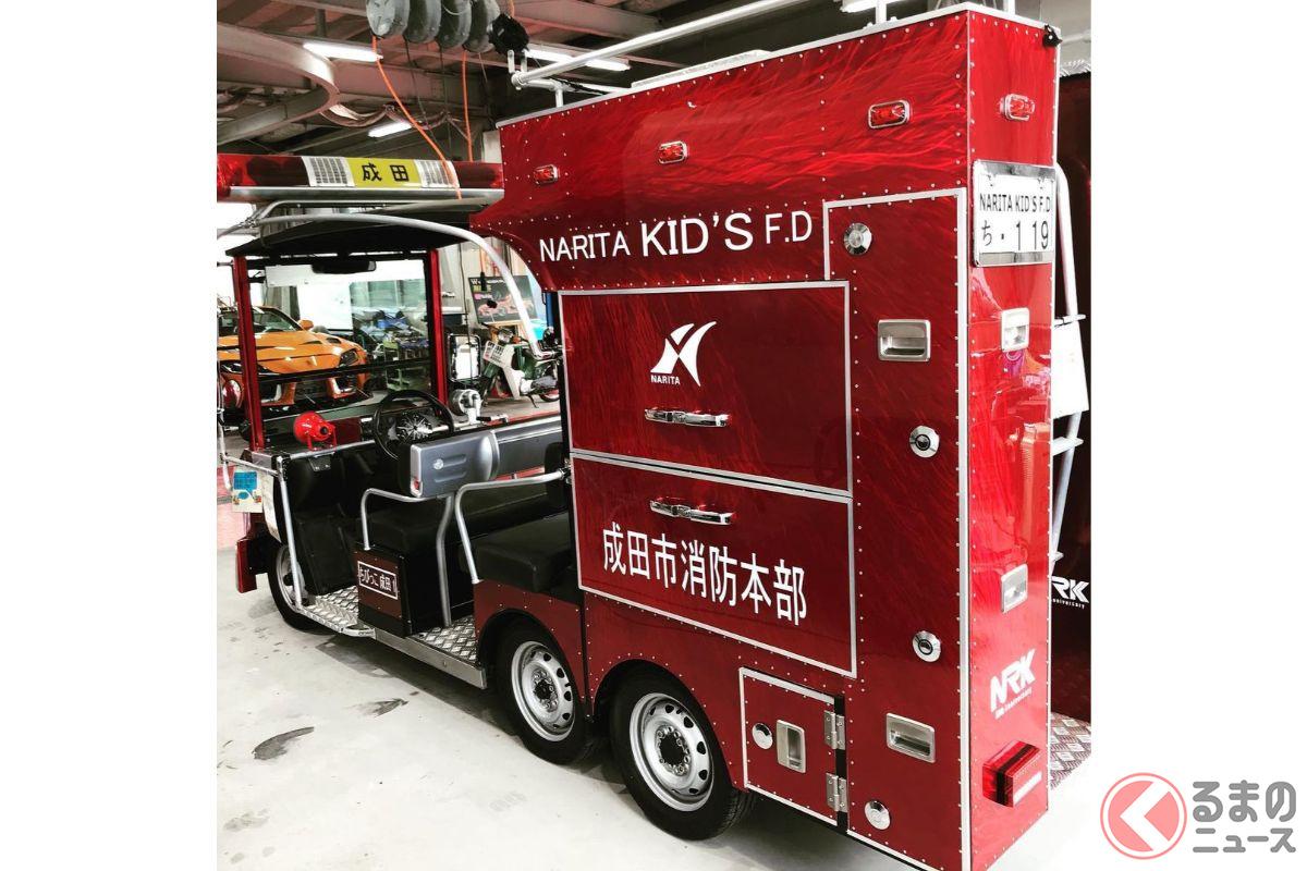 意外なものが6輪消防車に大変身!? 放水可能な「FIRE&PRINCE」 成田市の消防署に寄贈された車両とは