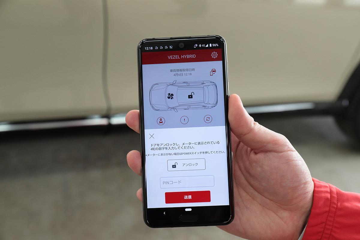 進化したHonda CONNECTが新型ホンダ・ヴェゼルに搭載! 地図自動更新や寄り道考慮ルート設定を体験してみた