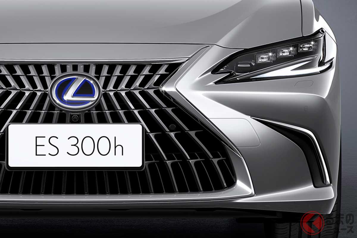 レクサス新型「ES」世界初公開! 上質な乗り心地でモダンなデザインに進化