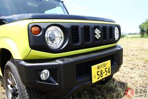 スズキが「ジムニー」「ジムニーシエラ」を改良! 4速AT車の燃費向上&オートライト標準化