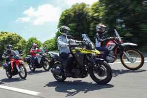 250ccアドベンチャーバイクのロングツーリング性能を比較インプレ! Vストローム250/ツーリングセロー/CRF250ラリー/ヴェルシスX250ツアラー(2020年)