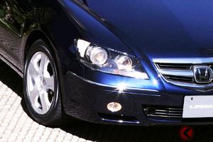 国産車の「280馬力自主規制」なぜ存在した? 17年前に規制を突破したホンダ高級セダンとは