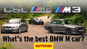 字幕付き動画 史上最高のBMW Mは?  M3(E30)/M3 CSL(E46)/M2コンペティション比較試乗