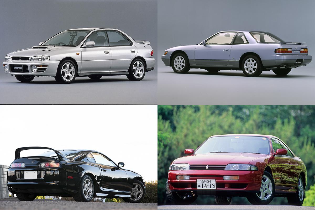 松竹梅の「竹」レベルでも全然アリ! コスパが高い「90年代国産スポーツカー」6選