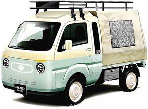 ダイハツ、カスタマイズカー特設サイトを開設 東京オートサロン公開に合わせて