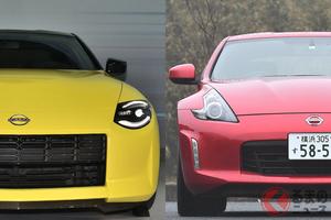 日産新型「フェアレディZ」世界初公開! 新型モデルはどう進化? Z34と比較