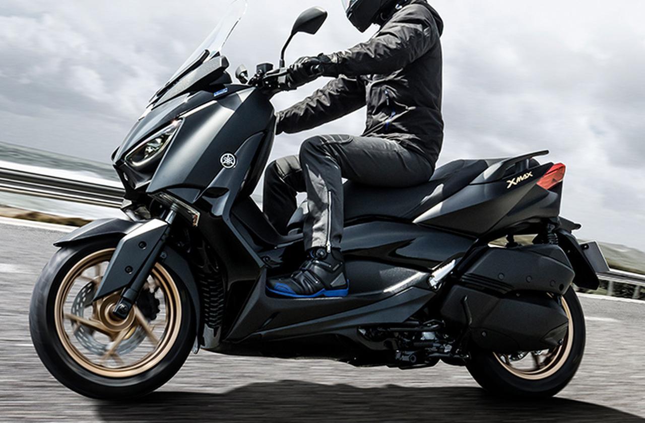 ヤマハが新型「XMAX」を2021年7月28日に発売! マイナーチェンジを遂げた現行ヤマハ車唯一の250ccスクーター