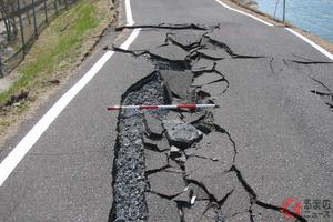 運転中に地震や洪水が発生したらどう対処? 被害を受けたクルマはどこまで修復可能?