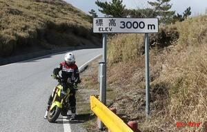 レンタルバイク旅行は「台湾」が穴場!! 標高3275mまで行けて、物価は日本の約2/3、景色と料理も◎