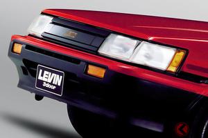トヨタ新型86登場! 直系の先祖「AE86」はどんな車だった?