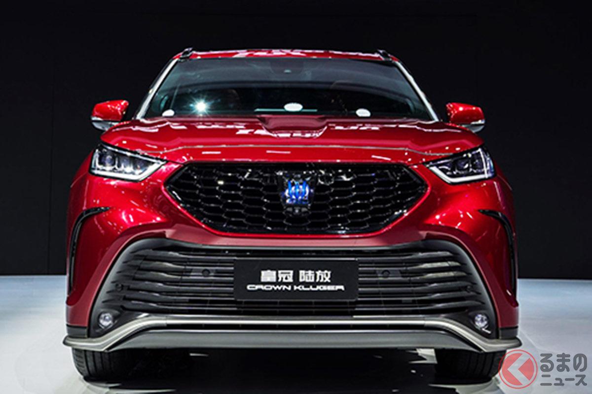 トヨタ「クラウン」がブランドを刷新!? 新型クラウンSUV&ミニバン登場 中国で始まる「クラウン再生」戦略とは
