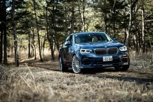 ぜいたくな願いを叶えてくれる控えめなSUV──新型BMWアルピナXD4試乗記