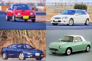 20~30年落ちなのに新車超えの中古価格! 買っときゃよかった「90年代国産車」5台