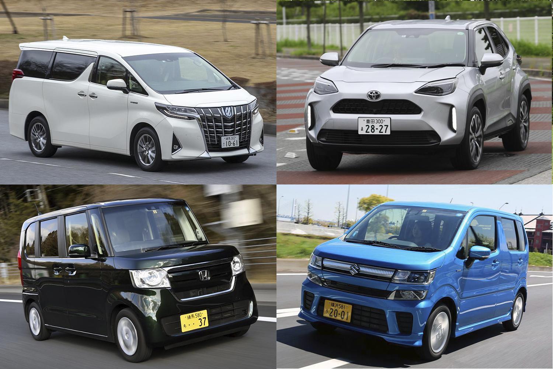 ヤリスを抜きN-BOXが首位奪還! ワゴンRが急落! 6月の販売台数から見える最新自動車市場