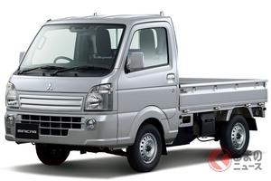 三菱「ミニキャブ トラック」の安全性能が進化! 一部改良でサポカーSワイド対応車に