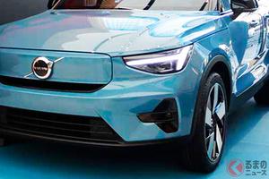 第二のテスラ狙う? ボルボ2030年に「EV専業化」 トヨタ、日産、ホンダに出来ない戦略を取る訳