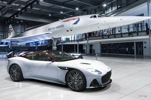 超音速旅客機「コンコルド」初飛行50周年 英アストン マーティン、DBS限定車を発表