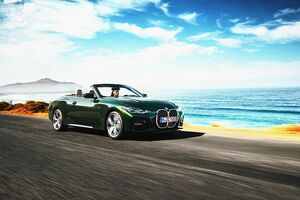 BMWジャパン、4シリーズ「カブリオレ」発売 ソフトトップ採用 エンジンは2.0Lと3.0L設定