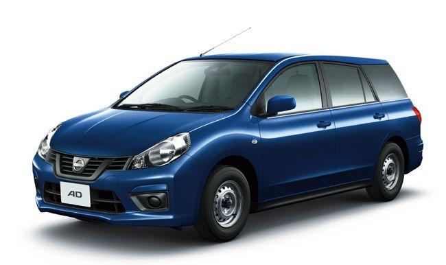商用バンの日産「NV150AD」が車名を「AD」に変更。合わせて一部仕様向上を実施