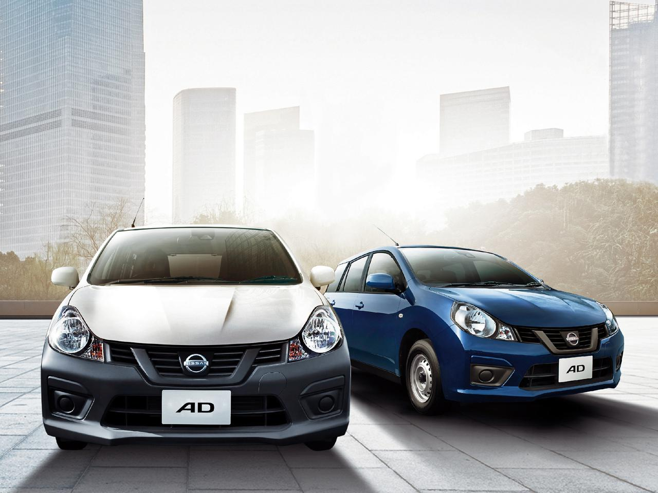 日産 NV150ADを「AD」に車名変更し、一部仕様向上して発売