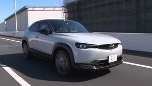 【動画】竹岡 圭のクルマdeムービー「マツダ MX-30 EV MODEL」(2021年3月放映)