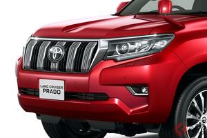 もうすぐ「プラド」は12歳? トヨタ「ランドクルーザープラド」の評価に年月は関係なし?