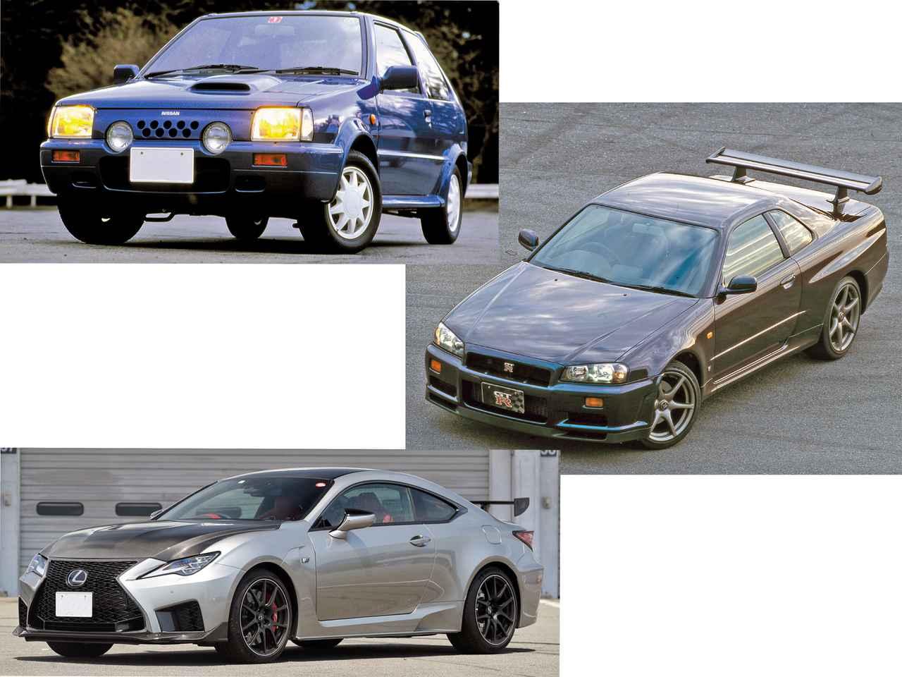 【平成スポーツPVランク】「平成」を代表するスポーツカーのTop10をふり返る