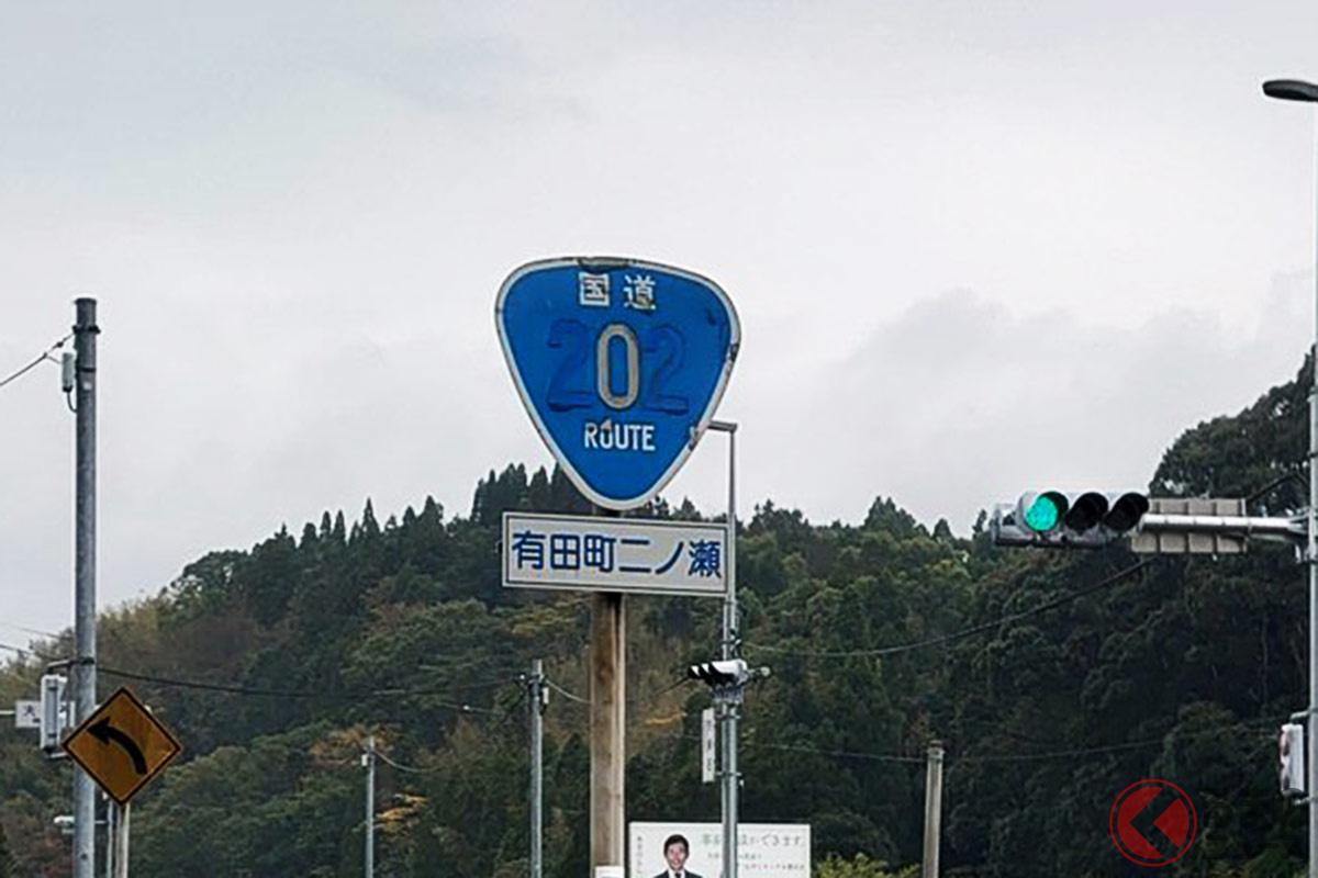 佐賀県に幻の「国道0号線」が存在!? よく見ると…何か違う標識の謎とは