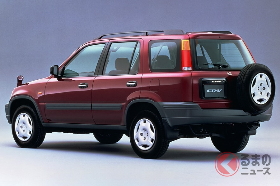 ホンダ「CR-V」初代モデルvs最新モデル 「ライトクロカン」ジャンルを確立した新世代RV