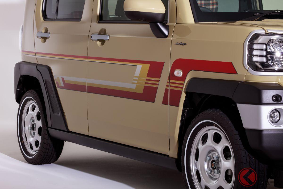 軽SUV「タフト」が80sレトロ調に激変!? 印象がガラッと変わる激アツカスタムとは