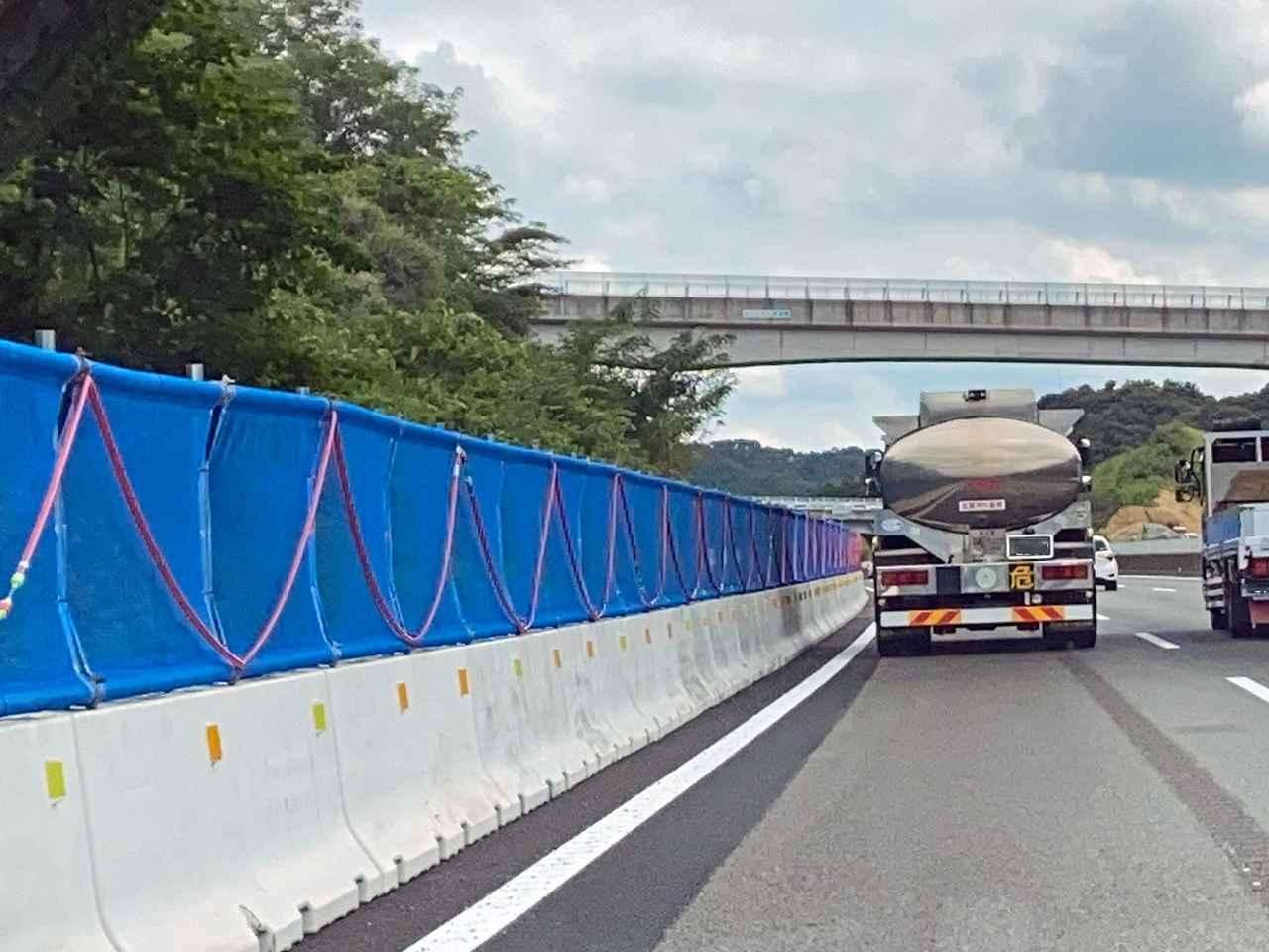 【高速道路情報】新名神を2021年5月から車線規制。6車線化の工事は時間帯を限定して実施予定