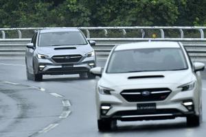 スバルの新型「レヴォーグ」から採用される先進安全運転支援技術アイサイトXの進化と真価