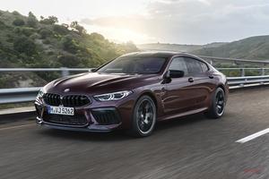 BMW M8グランクーペ発表 「コンペティション」仕様は625ps 2ドアと同等の加速性能