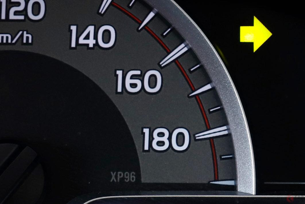 車はなぜ180kmメーター? 制限以上の速度が出せる!? 世界と違う日本の事情