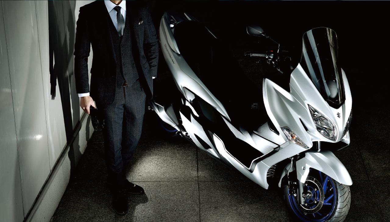 スズキ「バーグマン400 ABS」がモデルチェンジ! トラクションコントロールとツインプラグエンジンを新たに採用