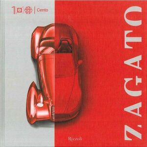 Zagato-Cento ザガート 次の100年へ【新書紹介】