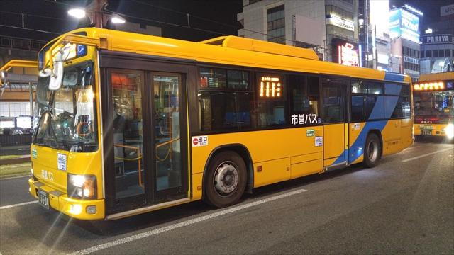 鹿児島市交通局の24時間券で「乗りバスして温泉入って、かき氷も食べてくるか!!」